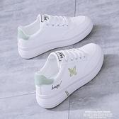 熱賣小白鞋 小白鞋女冬季新款百搭爆款板鞋學生秋冬女鞋運動休閒棉鞋 萊俐亞 交換禮物