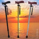 登山杖老人拐杖用的拐棍防滑醫用不銹鋼單拐手杖銀色黑色拐丈伸縮可調節 igo街頭潮人