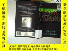 二手書博民逛書店SOUL罕見HARVEST: THE WORLD TAKES S