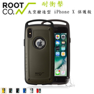 【A Shop】ROOT CO. 都會戶外版 iPhone Xs Max / XR / Xs Shock Resist Pro 耐衝擊防撞保護殼