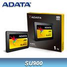 【免運費】ADATA 威剛 SU900 1TB SSD 固態硬碟 / 3D MLC 5年保 1T