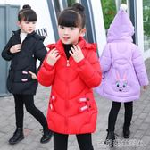 兒童棉衣女女童加厚保暖棉襖中小童羽絨棉服外套寶寶冬裝 免運