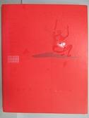 【書寶二手書T3/設計_FOY】APPortfollo亞洲青年創作集錄Vol.2_2011-2012