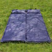 pastore1908戶外 防潮墊便攜充氣墊雙人單人睡墊露營草坪野炊地墊 滿天星