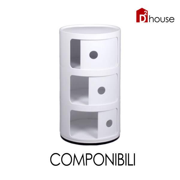 收納箱 收納櫃 圓形設計款造型三層收納櫃【DD House】