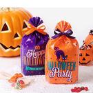 【BlueCat】萬聖節紫貓和南瓜星星餅乾袋 食品袋 糖果袋