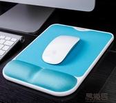 電腦護腕鼠標墊加厚辦公可愛創意大托手腕墊