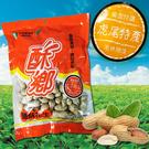 虎尾鎮農會-鹽酥花生250g...