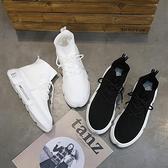 韓版ulzzang原宿高筒運動鞋子女夏季百搭學生襪子休閒嘻哈襪子鞋