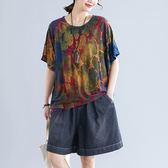 促銷2千免運大碼女裝7468#短袖t恤女2019新款夏季韓版寬松印花半袖上衣ZL801朵維思