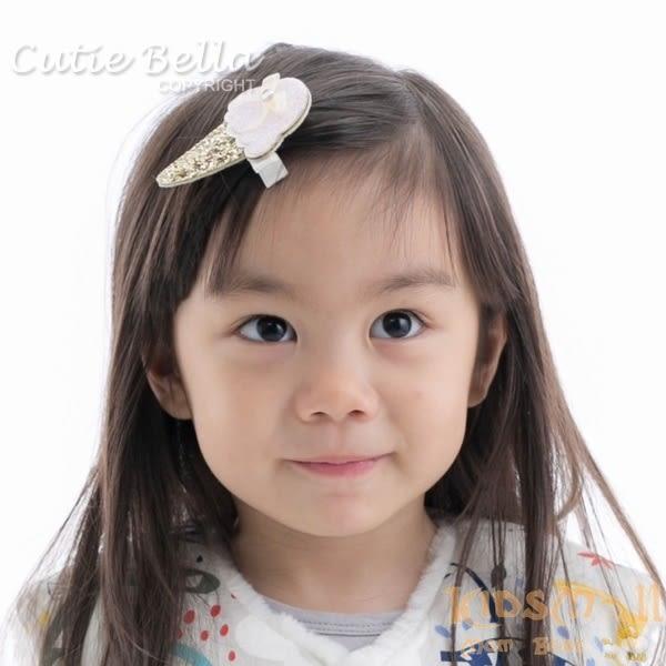 Cutie Bella冰淇淋甜筒全包布手工髮夾-Ice Cream Sparkle Bow-Pinky