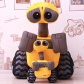 可愛機器人公仔玩偶睡覺抱枕萌娃娃床上女孩兒童毛絨玩具男女生日 qf27528【MG大尺碼】