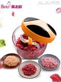 絞肉機手動手拉切打攪拌餃子餡碎菜絞蒜泥辣椒料理機絞肉器家用式神器小  曼莎時尚