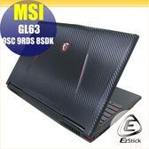 【Ezstick】MSI GL63 9SC 9RDS 8SDK 黑色立體紋機身貼 (含上蓋貼、鍵盤週圍貼) DIY包膜