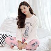居家孕婦月子服 新款純棉產后孕婦哺乳睡衣法蘭絨喂奶衣 QQ8309『bad boy時尚』