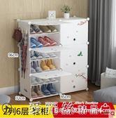 鞋櫃簡易多層組裝防塵家用經濟型省空間門口小鞋架簡約現代門廳櫃 愛麗絲精品igo