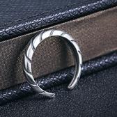 戒指 925純銀-螺紋設計生日情人節禮物女飾品73dx111【時尚巴黎】