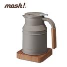 日本mosh!溫控電水壺 M-EK1 BR 咖啡棕