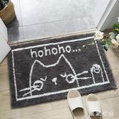 浴室防滑墊衛浴門口墊子家用衛生間地毯門墊腳墊進門門廳吸水地墊 QQ6947『東京衣社』