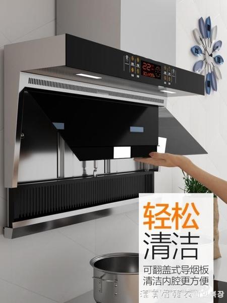 日本櫻花壁掛側吸式抽油煙機家用廚房脫排自動清洗燃氣灶套餐 220vNMS漾美眉韓衣