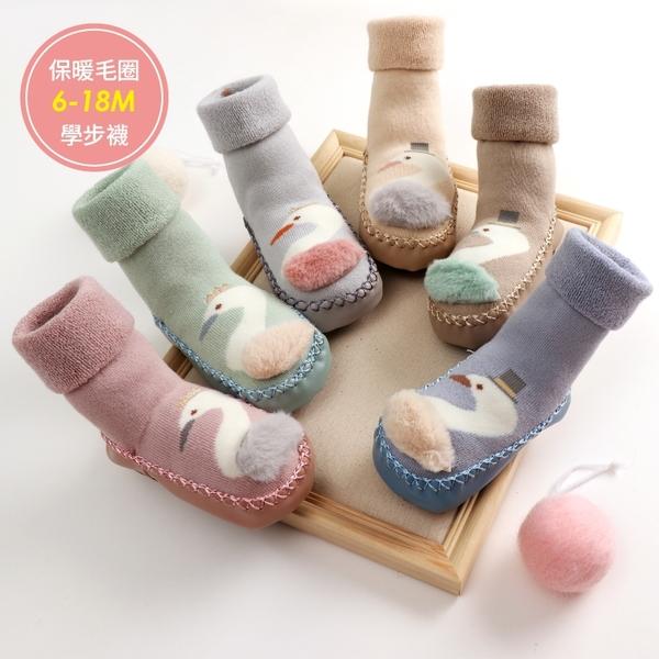 學步鞋襪 冬季加加厚毛圈鞋襪 小熊與魚地板鞋襪 保暖寶寶學步鞋襪(6-12M/12-18M)【JB0093】