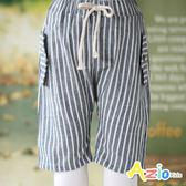 Azio 男童 短褲 直條紋麻繩綁帶鬆緊短褲(灰藍) Azio Kids 美國派 童裝