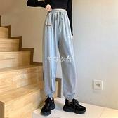 哈倫褲 休閒褲女裝季新款高腰寬松顯瘦運動褲學生束腳褲哈倫長褲子 快速出貨