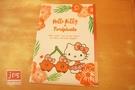 Hello Kitty&Toripicals 凱蒂貓 熱帶水果鳥 三層文件夾 資料夾  KRT-215440