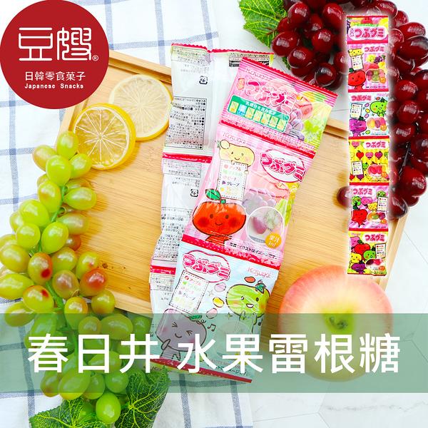 【豆嫂】日本零食 Kasugai 春日井 水果雷根糖(五連)