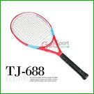超大拍面網球拍TJ-688(休閒拍/LEESONG/網拍/防守拍)