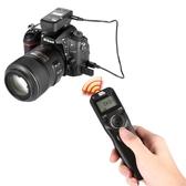 品色5D3无线定时快门线60D佳能5D2 6D2 70D 750D 5D4单反相机遥控器  遇見生活