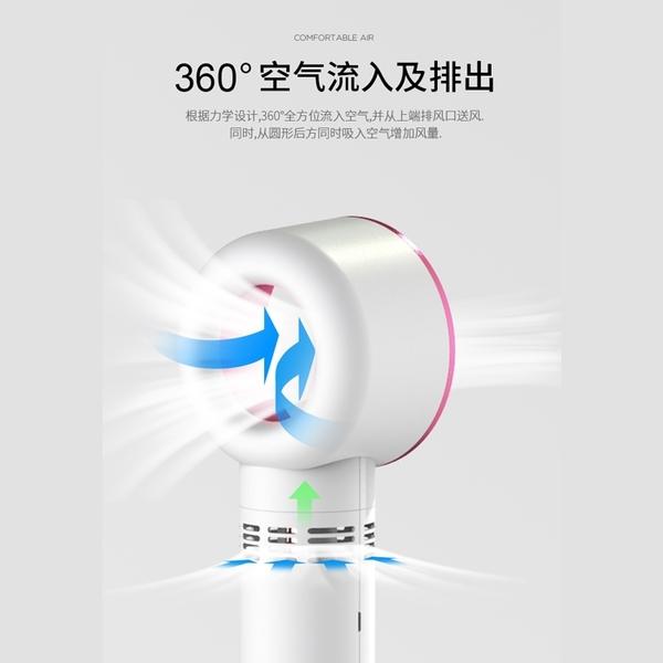 無葉迷你USB可充電小風扇手拿韓國zero9便攜式學生吹飯吹睫毛美睫 夢幻小鎮