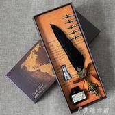 鋼筆 歐式復古羽毛筆套裝蘸水筆鋼筆禮盒裝生日禮物送女學生用 伊鞋本鋪
