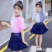 女童夏裝2020新款兒童裝時髦套裝洋氣兩件套裙韓版小女孩衣服潮 yu13462【棉花糖伊人】