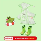 兒童雨鞋男童寶寶雨靴雨衣套裝1-3歲小童...