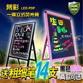 LED黑板5070電子廣告發光板寫字板展示廣告牌手寫夜光熒光板支架T 聖誕交換禮物