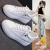 內增高小白鞋女春季爆款女鞋鬆糕百搭板鞋厚底夏季鞋子【樂淘淘】