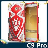 三星 Galaxy C9 Pro 雷神二代金屬保護框 高散熱碳纖後殼 螺絲款 狂派金剛 保護套 手機套 手機殼