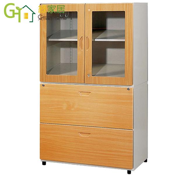 【綠家居】藍可3尺二門二抽書櫃/收納櫃(二色可選)