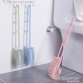 無死角馬桶刷套裝家用衛生間創意軟毛刷清潔去污刷子廁所刷潔廁刷 時尚教主