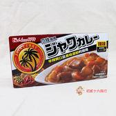 日本咖哩好侍爪哇咖哩塊(辣味)185g【0216零食團購】4902402002452