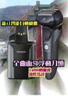 國際牌3D刀頭 電動刮鬍刀ES-LV97-K(黑色)