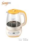 秒殺價暖奶器恒溫調奶器嬰兒自動沖奶器恒溫器溫奶器沖奶機暖奶器恒溫水壺交換禮物