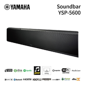【限量送SW050重低音】YAMAHA YSP-5600 山葉 7.1聲道無線家庭劇院