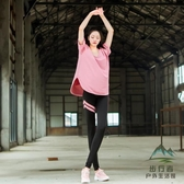 瑜伽服套裝女健身服寬松大碼顯瘦健身房速干跑步運動【步行者戶外生活館】