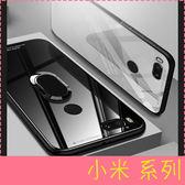 【萌萌噠】Xiaomi 小米8 小米A1 全新時尚亮面 鋼化玻璃殼 車載支架 全包矽膠軟邊 玻璃背板 手機殼