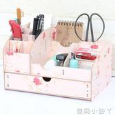 化妝收納盒抽屜式木制創意桌面收納盒辦公雜物整理盒收納架多省 全館免運