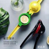榨汁機 創意手動擠壓檸檬榨汁器水果橙子擠壓器寶寶輔食鮮果壓榨汁機 CP4918【野之旅】