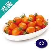 美濃橙蜜香番茄/盒X2(600g±5%/盒)【愛買冷藏】