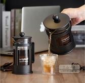 法式濾壓壺 法壓壺咖啡壺泡茶過濾器過濾杯手沖家用咖啡器具進口-三山一舍JY